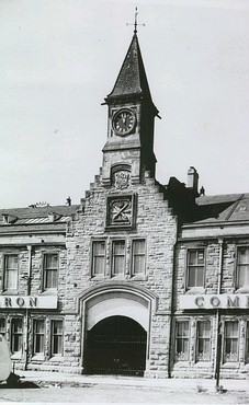 Carron Company Gatehouse